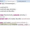 【Eclipse】activity_mainは解決できないか、フィールドではありません