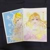 インディーズマンガをご紹介!香道ラブコメ漫画『キクサクミチル』