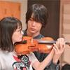 安達奈緒子『G線上のあなたと私』1話