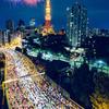 東京オリンピック・パラリンピック ナイトマラソン@東京G-LINE
