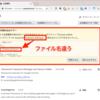 Chrome拡張(5)マウスを追跡して画像を表示するChrome拡張