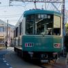 散歩をしながら江ノ電を撮る2 江ノ島駅~腰越駅