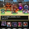 level.450【物質系15%UP】第109回闘技場ランキングバトル3日目