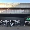 岡村靖幸 2017SPRINGツアー『ROMANCE』in Zepp Tokyo