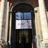 イタリアひとり旅⑯【前半:南イタリア編】ポンペイ遺跡を見たら絶対行くべき!ナポリ国立考古学博物館