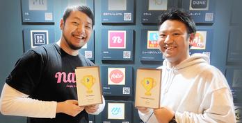 【DMM.comグループから2つのアプリが受賞!】 Google Play ベスト オブ 2019 授賞式レポート