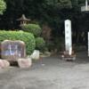 2019.11.15 西日本日本海沿岸と九州一周(自転車日本一周90日目)