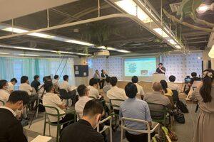 「Smart City Osaka Pitch 2021」開催! 大阪スマートシティパートナーズフォーラム・株式会社MJE 公開済み: 2021年7月20日