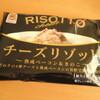トロナジャパンさんのチーズリゾット/グリーンリゾット