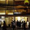 カルマカメットのおしゃれすぎるレストラン「Karmakamet Conveyance」がスクンビット49にオープン!@バンコク