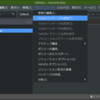 Raspbian stretch MonoDevelop に Eto Addin を追加する