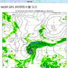 【台風11号の卵】日本の南東には台風の卵である熱帯低気圧(98W)が存在!8月下旬にかけて台風11号『バイルー』となって日本列島を縦断!?気象庁・米軍の進路予想は?