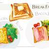 朝食の準備OK ですか?