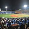 クライマックスシリーズ、ファイナルステージ第1戦を、横浜スタジアムでパブリックビューイングするのこと