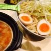 京都ラーメン道〜つけ麺渡辺(旧渡辺製麺)@西院