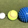 私の身体を楽にしてくれる3つのボール