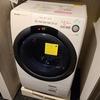 【金沢】部屋に洗濯機ありは理想的