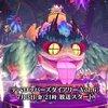 【MHWI】2020/7/3 21時からデベロッパーズダイアリーVol.6公開