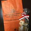 母のモナコ土産のチョコレート