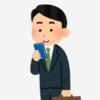 【忙しい人へ】英語の効率の良い学習法【続けるためのコツと3つの具体策】