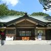 東郷神社(渋谷区/原宿)への参拝と御朱印