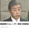 MyPicks: 自衛隊機が韓国軍からレーダー照射 防衛相が抗議 (NHKニュース)