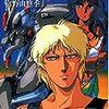 「eBookJapan」にて「ガンダムシリーズ年表」公開中!宇宙世紀を舞台にした漫画・小説69作品を紹介!