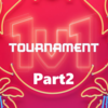 ALL-STAR 2019 1vs1Tournament Part2【対戦結果まとめ】