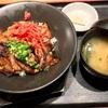 🚩外食日記(479)    宮崎ランチ  🆕 「恵屋」より、【極上豚丼】‼️
