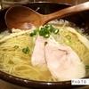 【食】名古屋 なご家(ラーメン)