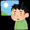 うつ症状・うつの特徴でもある「日内変動」とは?体に無理をさせていませんか?なぜ起こるのか、理由と対処法を調べてみた話