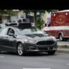 自動車業界を変革する4つの風その④-自動運転