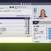 FIFA18キャリアモード続編。