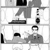 チェスと日本社会とタバスコと2【国際交流×漫画】