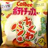 ポテトチップス【ちくわパン味】