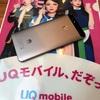 【UQ mobile】HUAWEI novaにデータ通信用UQ mobileのSIMを挿して使ってみました♪