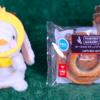 【ロータスビスケットデニッシュ】ファミリーマート 2月25日(火)新発売、ファミマ コンビニ スイーツ パン 食べてみた!【感想】