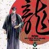 『龍-RON-』 村上もとか著 多民族国家大日本帝国と中国清朝末-近代の黎明期って、ほんとうにダイナミックな歴史だ!