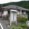 湯ノ島温泉 奥の静岡 オクシズ