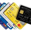 スーパーホワイト クレジットカードを持ってないのも支障になる?
