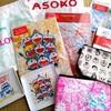 ASOKOの大長編ドラえもんアイテムと映画ドラえもん40周年記念日