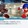 【攻略】名将甲子園「パワフル高校㊺ スコアアタックだと!? 大失敗だよ!」