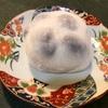 京都 中村軒『黒豆大福』。これは期待以上の美味しさ!豆大福におけるお豆の役割を再確認できる大福です。