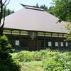 箕作館跡(長野県下水内郡栄村)