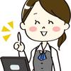 【ブログ運営】☆をつけてくれた人や読者のブログ・プロフィールを簡単に見る方法