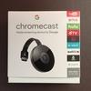 買ってよかったと思うもの紹介:chromecast