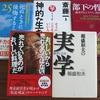 メルマガ登録会員限定プレゼント2660冊目