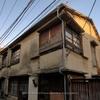 雑司が谷散策(2):木造家屋の街並みに,原風景を見る。