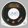 グラディウスポータブルのゲームと攻略本 プレミアソフトランキング