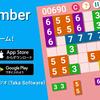 『PutNumber』がApp Storeで30万ダウンロード達成!